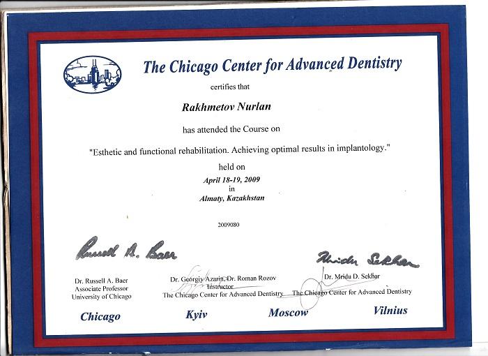 Имплантация зубов в Казахстане, фото 90