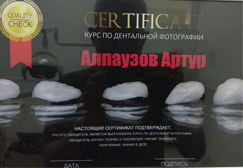Установка брекетов в Казахстане, фото 149