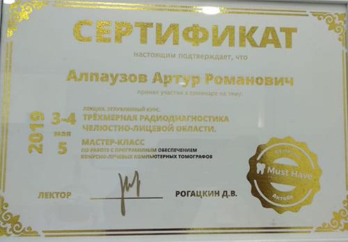 Установка брекетов в Казахстане, фото 151