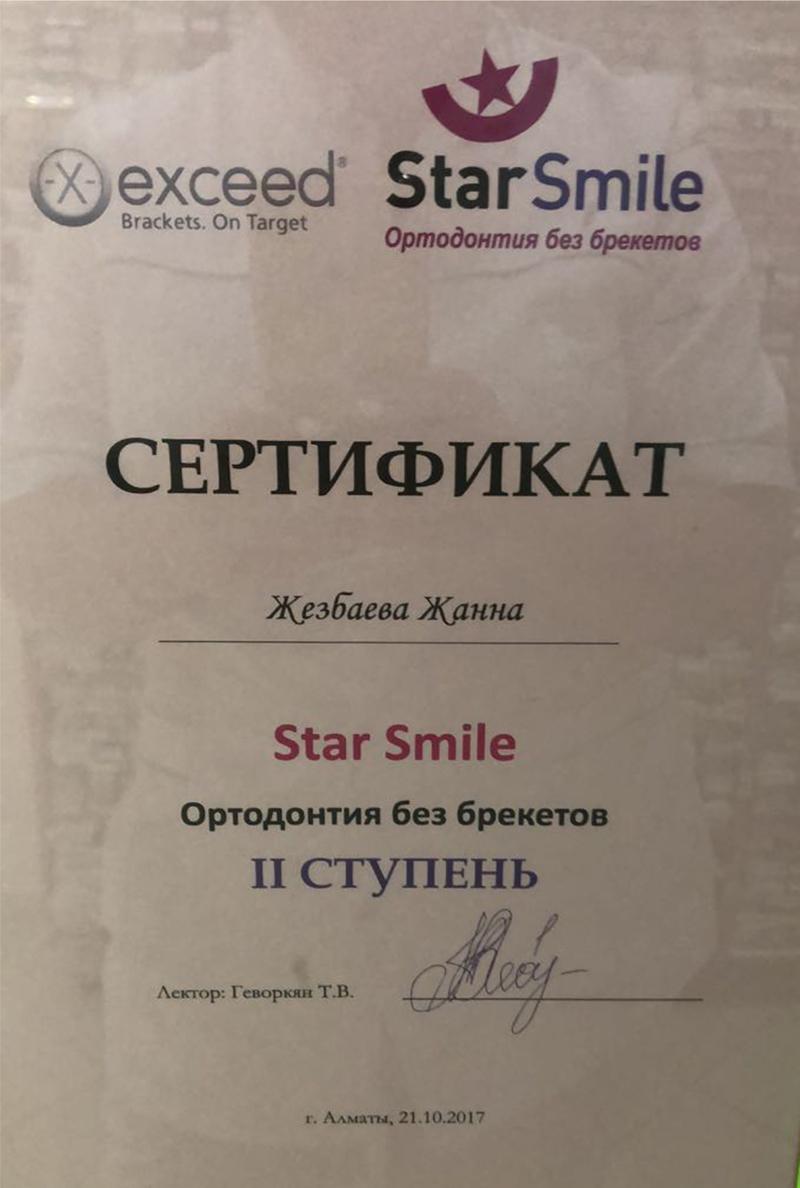 Установка брекетов в Казахстане, фото 90
