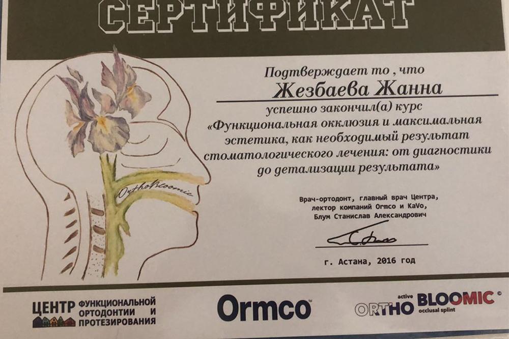 Установка брекетов в Казахстане, фото 91