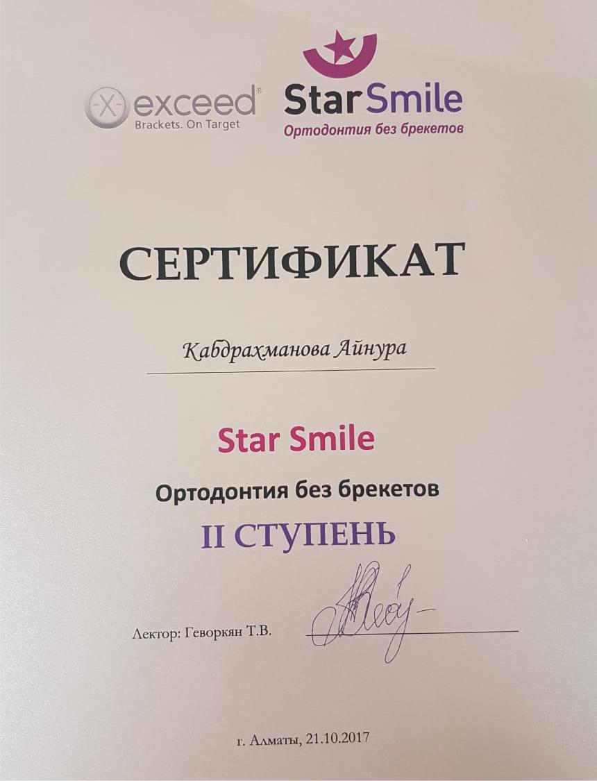 Установка брекетов в Казахстане, фото 130