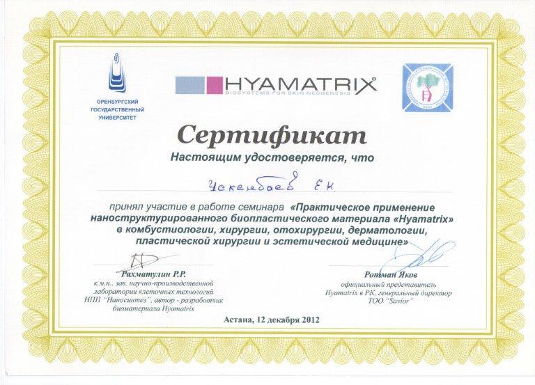 Имплантация зубов в Казахстане, фото 74