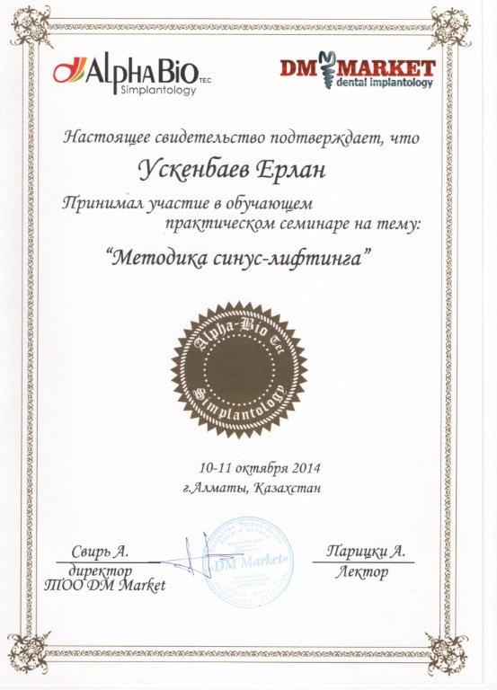 Имплантация зубов в Казахстане, фото 76